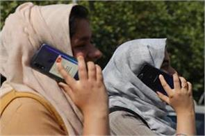 2g mobile internet service extended jammu and kashmir by 26 march