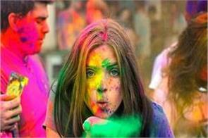 take care of skin like this before playing holi