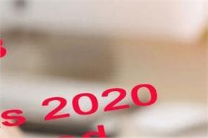 karnataka kseeb puc 1 results 2020 postponed