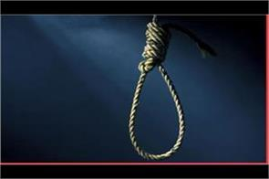 airforce jawan s wife hanged because of the girl s illness