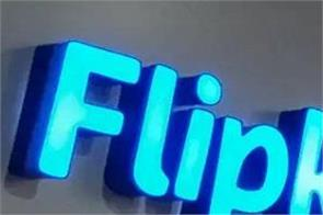 nclat ordered inquiry against flipkart
