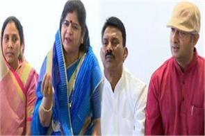 pro scindia mla bengaluru  we not happy work kamal nath govt so left congress