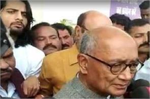 digvijay govt100 safe wish b day shivraj said  keep flourish but opposition