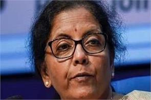 nirmala sitharaman press conference about lockdown