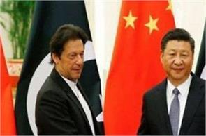 china sent medical aid to pakistan