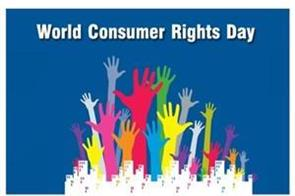 world consumer rights day 2020 know your consumer rights