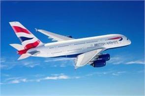 british airways cancels 200 plus march flights