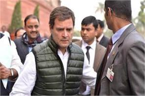 rahul gandhi s statement on madhya pradesh political turmoil