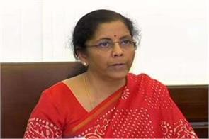 fees will not be levied on withdrawing money from other bank s atms sitharaman