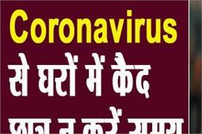 students do at home while schools colleges are closed amid coronavirus