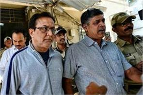 yes bank cbi raids 7 locations of dhfl in delhi mumbai