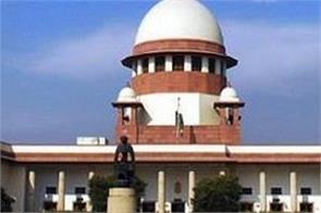 supreme court caa arvind bobde kapil sibal kk venugopal