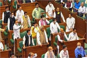 hearing bjp petition sc notice 16 rebel mlas now hear wednesday 10 30 am