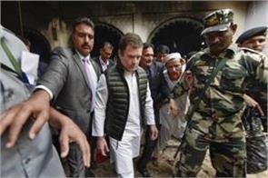 rahul gandhi returned from italy 6 days ago corona virus check bjp mp
