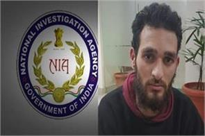 pulwama attack convict on 15 day nia remand