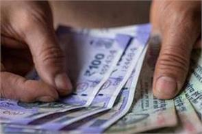 amidst corona crisis people are withdrawing cash rbi released data