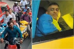 fans chase chennai superkings bus to get a glimpse of dhoni watch video