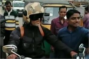 ms dhoni came out on a bike to city ride