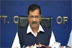 delhi cm kejriwal press conference on covid 19
