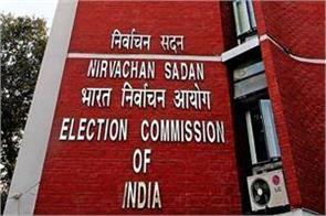 corona virus effect rajya sabha election to be postponed 26 march