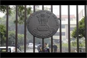 high court gave advise to cbse board