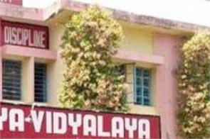 kendriya vidyalayas will promote classes 1 to 8th students due to coronavirus