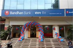 bandhan bank to reduce micro credit stake in its loan portfolio ceo ghosh