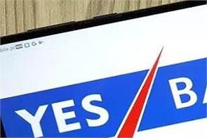 yes bank again won investor confidence