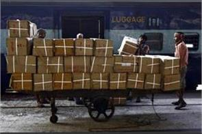 parcel office running on the back of illegal people
