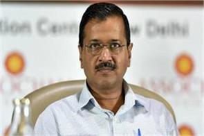 kejriwal appeals to people amid lockdown  don t leave delhi