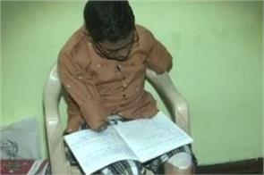 physically challenged student got 81 in board exam