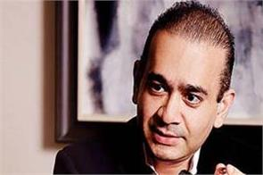 nirav modi s son reaches bombay high court to stop auction