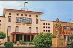 rajasthan high court recruitment for 1760 posts