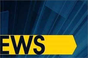 news bulletin epfo corona virus nirbhaya