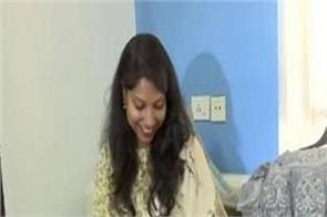 chhattisgarh deputy collector marriage postponed