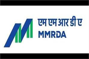 recruitment in mmrda no application fee will be paid