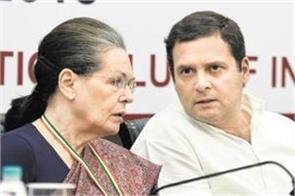 congress also shocked in gujarat 4 mlas resign