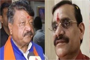 blackmail kamal nath s entire govt this anger congress mlas govt vijayvargiya