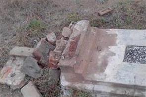 pak police desecrated 3 tombstones of ahmadis in graveyard