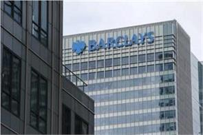 covid 19 barclays report  120 billion loss to economy due to lockdown