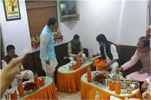 after shivraj scindia arrived lunch min narottam house many veterans join
