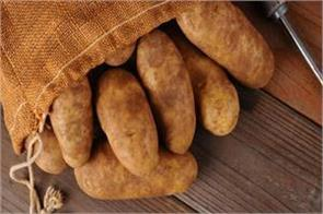 potato can be expensive once again due to rain