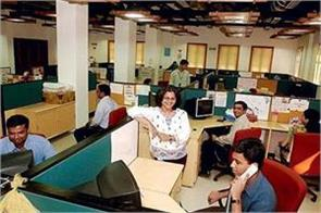 cognizant will 25 percent additional salary two thirds employees india in april