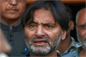 after 30 years seven have been charged with yasin malik