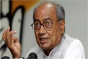 sensational allegation digvijay singh bjp trying bring down govt