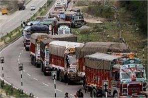 srinagar jammu highway closed again due to landslide