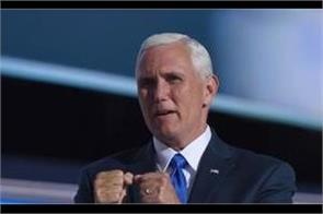 vice president pence defends us administration over handling corona