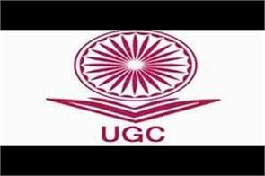 ugc also issued circular to postpone examinations till 31 march