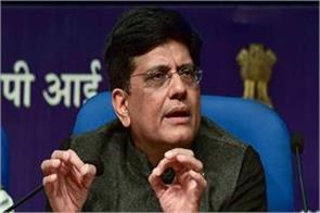 piyush goyal said these things in parliament regarding privatization of railways