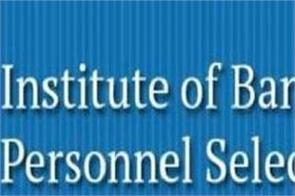 ibps clerk po and so results postponed know details